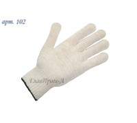 Перчатки рабочие х/б 7,5 класс, арт 102