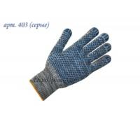 Перчатки рабочие х/б с ПВХ 10 класс серые