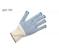 Перчатки рабочие х/б с ПВХ 7,5 класс, арт 404