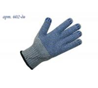 Перчатки вязанные трикотажные двойные с ПВХ 7 класс (серые/чёрные)