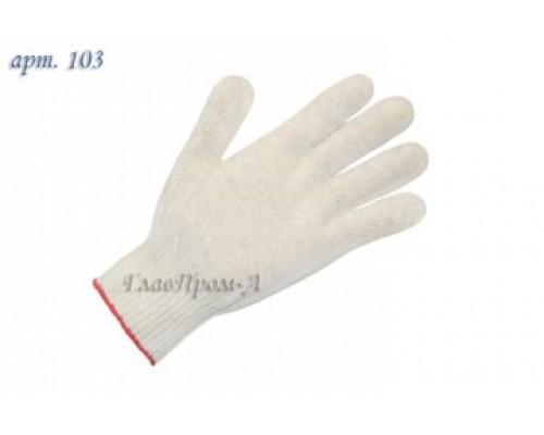 Перчатки рабочие х/б 10 класс