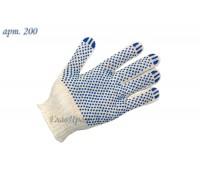 Перчатки рабочие х/б с ПВХ 7,5 класс, арт 200