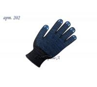 Перчатки рабочие х/б с ПВХ 7,5 класс (чёрные)